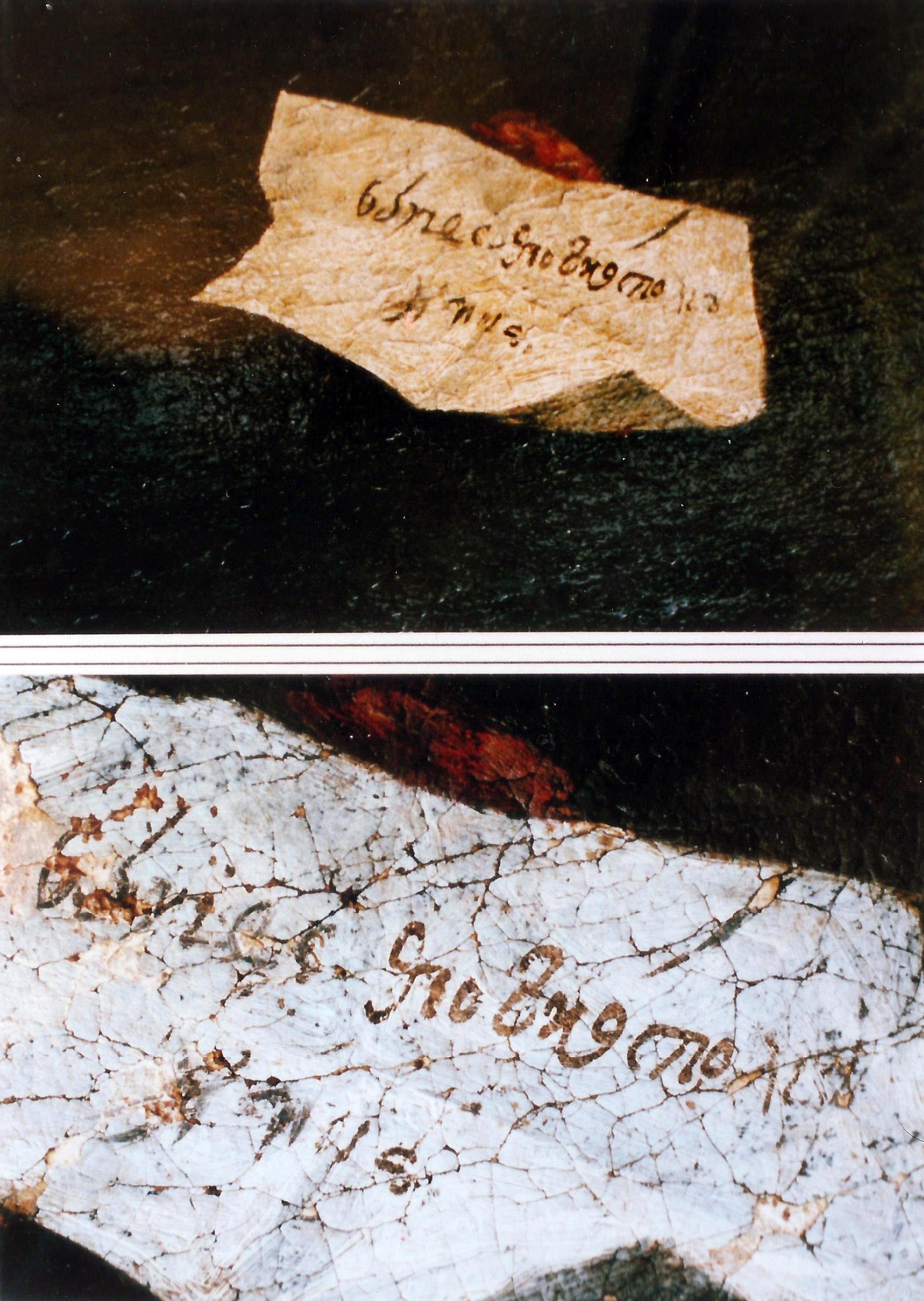 19b Detalles firmas